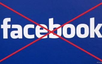 Facebook : comment désactiver ou supprimer mon compte définitivement