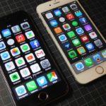 Deux iPhones 5S côte à côte