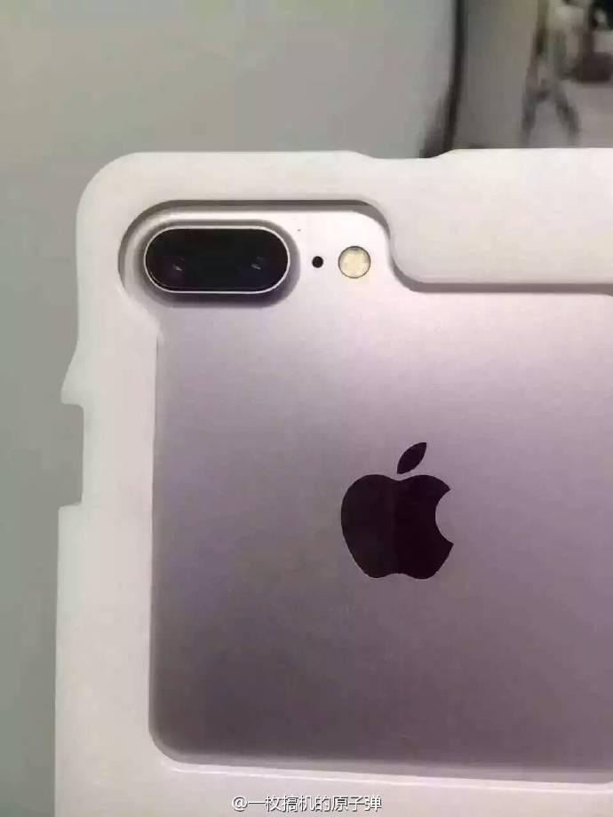 Leak d'une photo de l'iPhone 7 5,5 pouces
