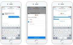 Facebook Messenger sait désormais demander de l'argent à vos amis, si besoin