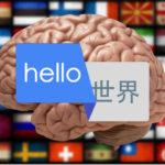Google Traduction devient enfin intelligent : fini les traductions absurdes ?