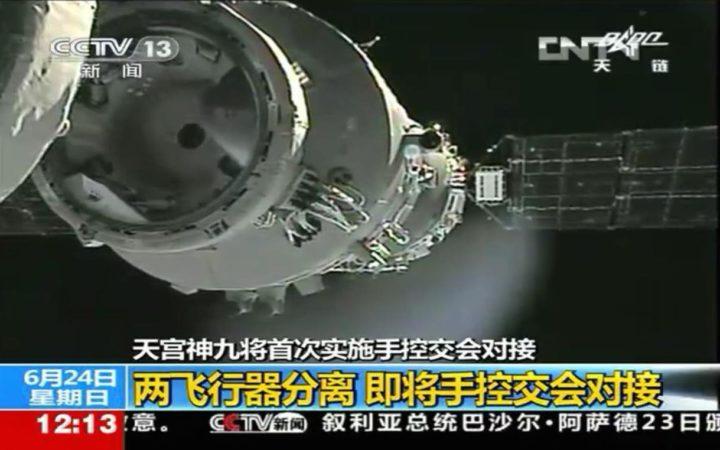 Tiangong-1 : la station spatiale incontrôlable pourrait s'écraser sur des zones peuplées d'ici 2 mois