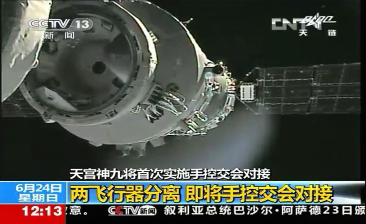 Tiangong-1 : la Chine admet avoir perdu le contrôle de sa station spatiale