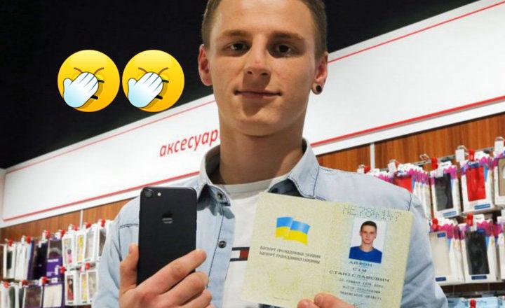 iPhone 7 : cet ukrainien a changé de nom pour obtenir un iPhone gratuit
