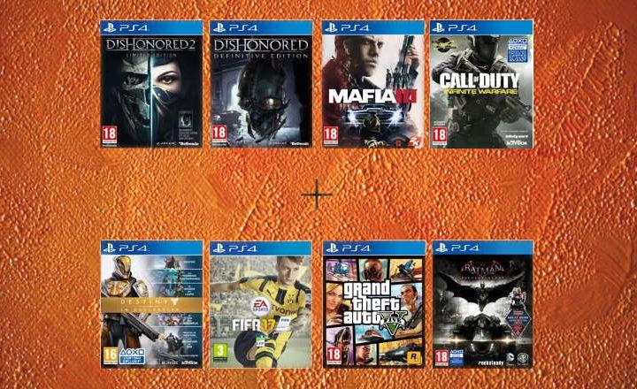 PS4 : pack de 8 jeux à 199.99 € dont Mafia 3, GTA 5 et Dishonored 2