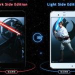 Les smartphones Star Wars officiels, choisissez votre côté de la Force !
