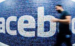 Facebook : arrêtez de copier-coller des statuts pour protéger votre vie privée, ça ne marche pas !