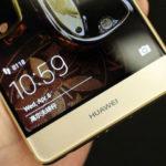 Le Huawei P10 annoncé en avance au MWC 2017