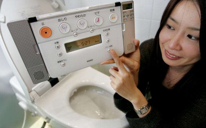 japon toilettes high-tech standardisent faciliter vie