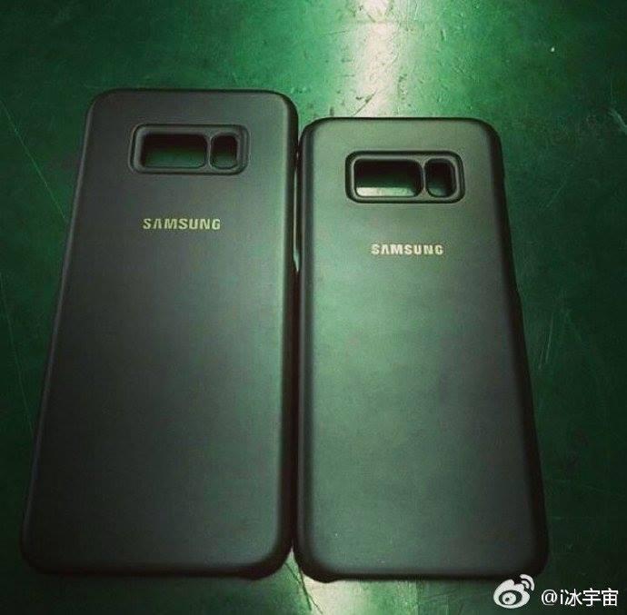 Samsung Galaxy S8 coques