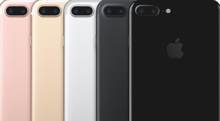 apple un iphone 7 rouge ferrari et un nouvel iphone se 128 go seraient bient t d voil s. Black Bedroom Furniture Sets. Home Design Ideas