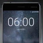 Nokia 3 : son prix et sa fiche technique fuitent avant le MWC 2017 !