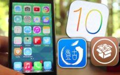 Jailbreak iPhone 7 : les hackers de Pangu ont réussi à débloquer iOS 10.3.1