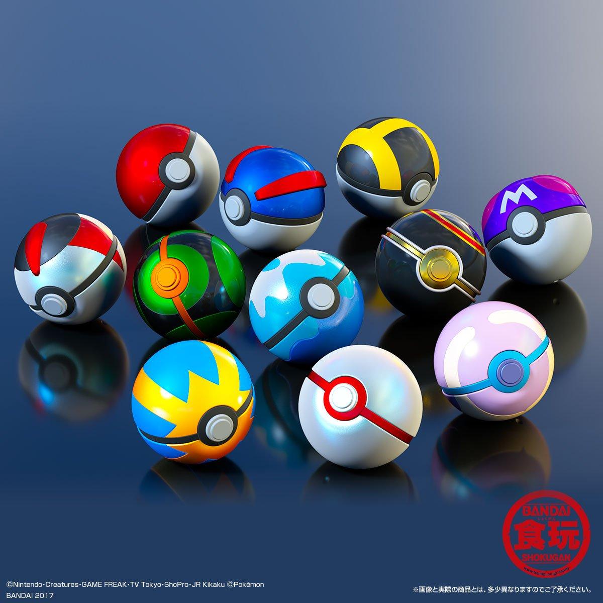 pokemon poke balls pastilles menthe