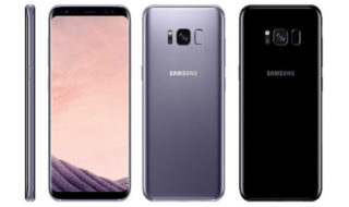 samsung galaxy s8 capture ecran