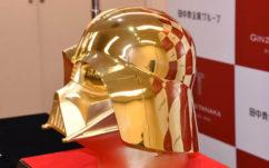 Star Wars: ce casque de Dark Vador en Or coûte à peine 1,6 millions d'euros