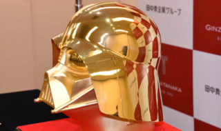 star wars casque dark vador