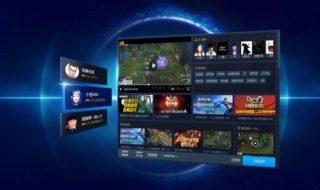 Avec sa plateforme WeGame, le géant Tencent veut faire trembler Steam