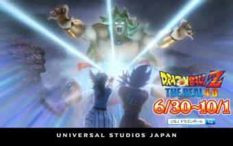 Dragon Ball Z : cette bande-annonce montre une attraction 4D vraiment canon