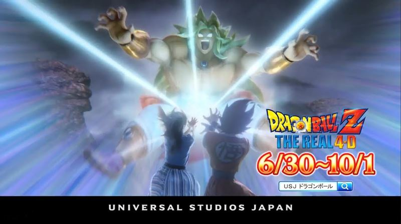 Broly-super-saiyan-god