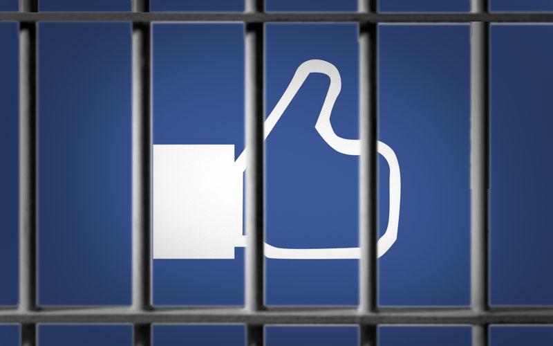 facebook condamne like