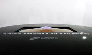samsung ecran OLED etirable