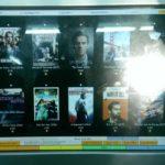 Téléchargement illégal : ces espèces de distributeurs de billets vendent des films pirates !
