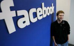 Facebook payant : le réseau social voudrait mettre en place un abonnement !