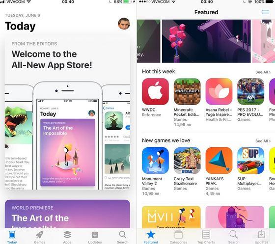 iOS11 Apple Store