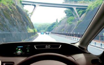 Nissan veut sa Tesla Model 3 : un max de kilomètres pour un prix grand public