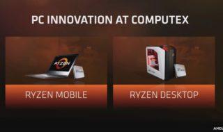 ryzen mobile pc portable
