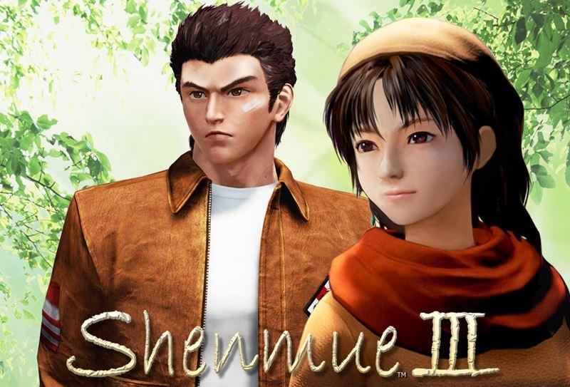 Sa sortie est repoussée à la seconde — Shenmue III