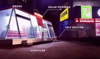 Vidéo : cette épicerie high-tech peut se déplacer toute seule près de chez vous