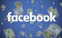 Facebook va tester une offre d'abonnement pour accéder à des actualités sans fake news