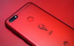 KFC et Huawei lancent un smartphone : la collaboration la plus WTF de l'année