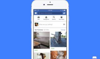 Facebook Marketplace débarque en France : LeBonCoin a-t-il du souci à se faire ?
