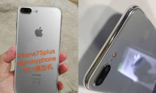 iPhone 7S Plus : cette maquette ultra-réaliste donne une idée précise de son design