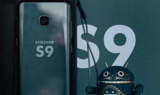 Le Galaxy S9 n'aura pas de lecteur d'empreintes digitales intégré à l'écran