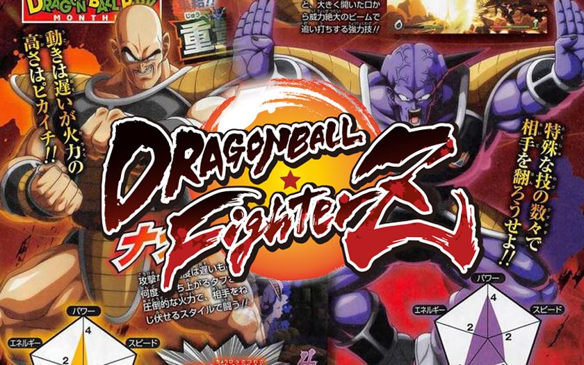 dragon ball fighterz date sortie nouveaux personnages