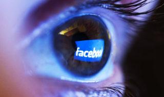 Facebook espionne-t-il ses utilisateurs via le micro du smartphone ?