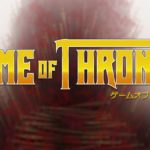 game of thrones generique japonais