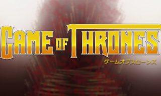 Game of Thrones : ce générique façon anime est complètement déjanté ! [vidéo]