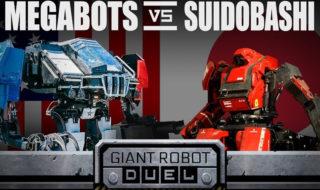 USA vs Japon : MegaBots écrase le robot géant japonais dans un duel titanesque [vidéo]