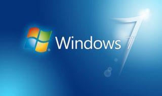 Windows 7 : Microsoft ne corrige plus les failles assez vite, une aubaine pour les pirates !