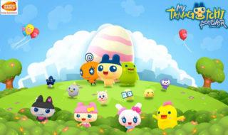 My Tamagotchi Forever : un jeu pour smartphone annoncé sur iOS et Android pour 2018