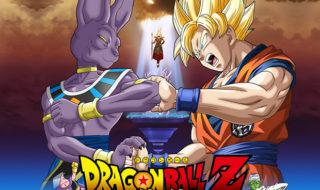 Dragon Ball Z Battle of Gods et la Résurrection de F débarquent sur Netflix !