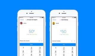 Facebook Messenger : comment envoyer de l'argent à vos amis