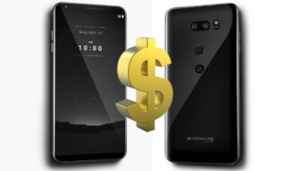 LG V30 Signature Edition : plus cher que l'iPhone X, il franchit la barre des 1500 euros !