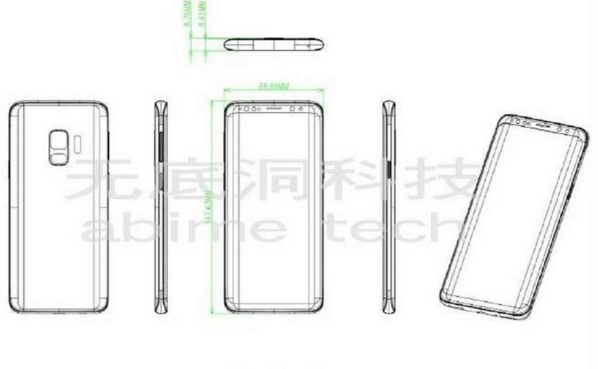 Samsung Galaxy S9 - croquis