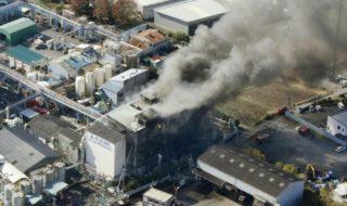 Vidéo : explosion meurtrière d'un site chimique au Japon, 1 mort et 11 blessés